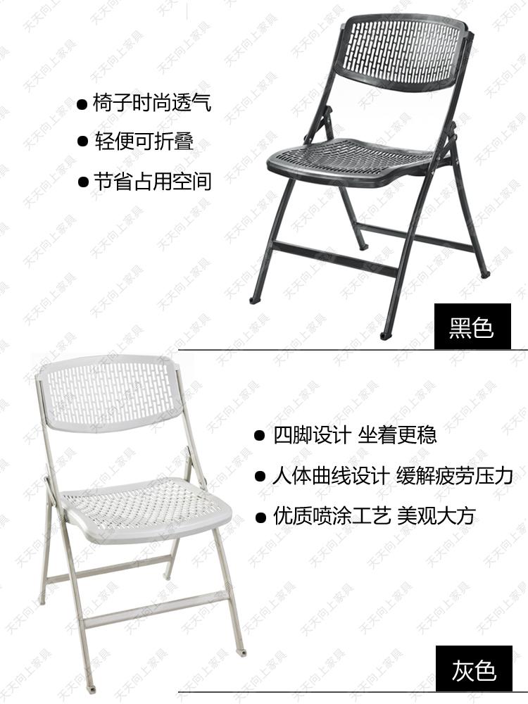 椅子板面设计手绘图
